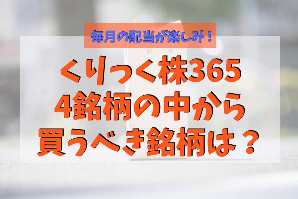 f:id:KazukiTanoue:20180821164256j:plain