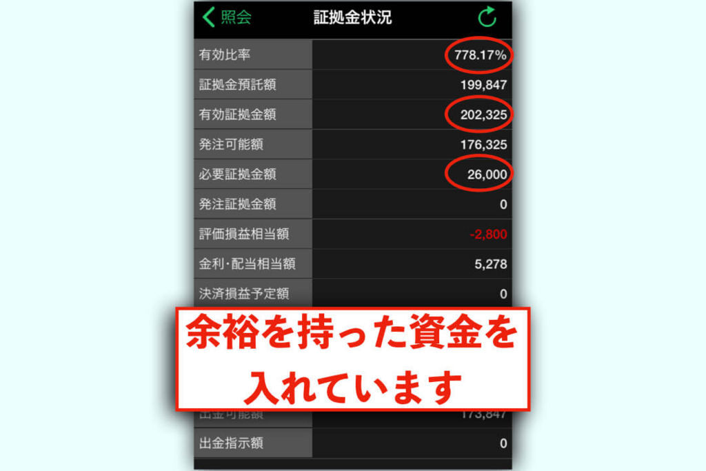 f:id:KazukiTanoue:20180821181758j:plain