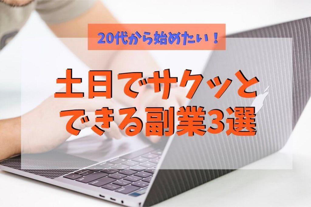 f:id:KazukiTanoue:20180822153422j:plain