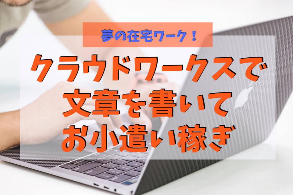 f:id:KazukiTanoue:20180822173806j:plain