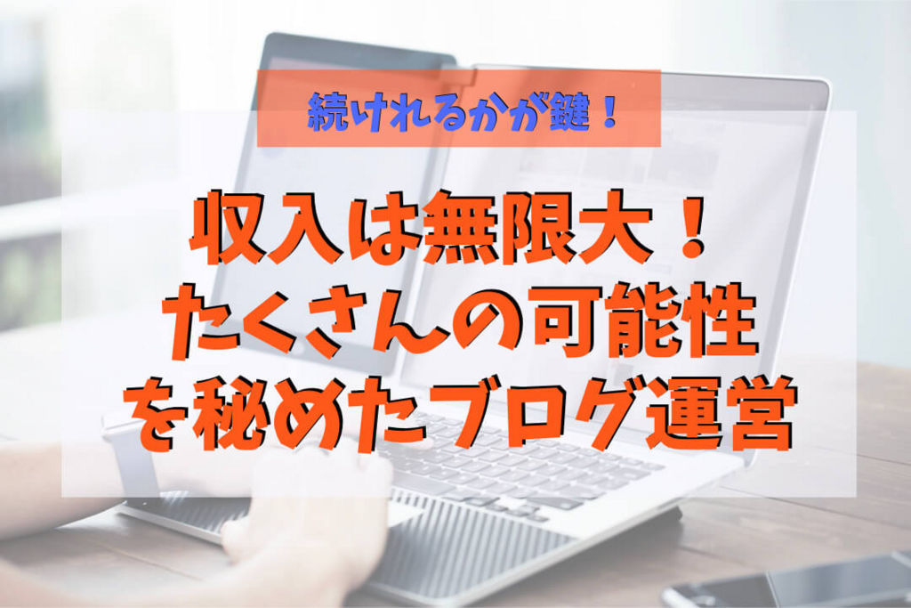 f:id:KazukiTanoue:20180822185400j:plain