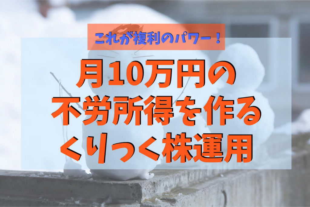 f:id:KazukiTanoue:20180823040654j:plain
