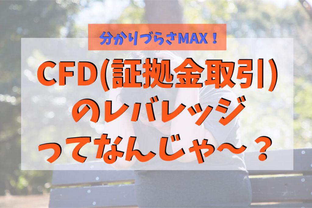 f:id:KazukiTanoue:20180824010906j:plain