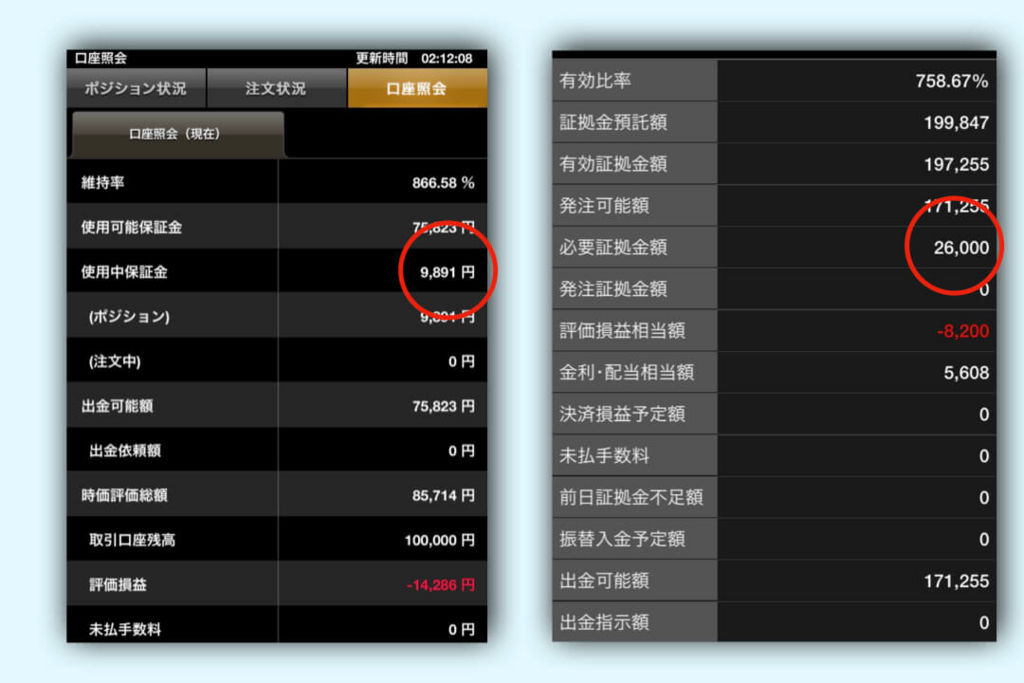 f:id:KazukiTanoue:20180824021758j:plain