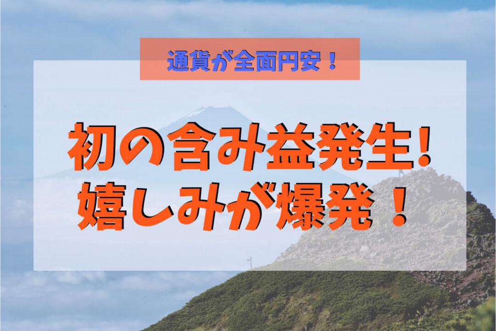 f:id:KazukiTanoue:20180825140340j:plain