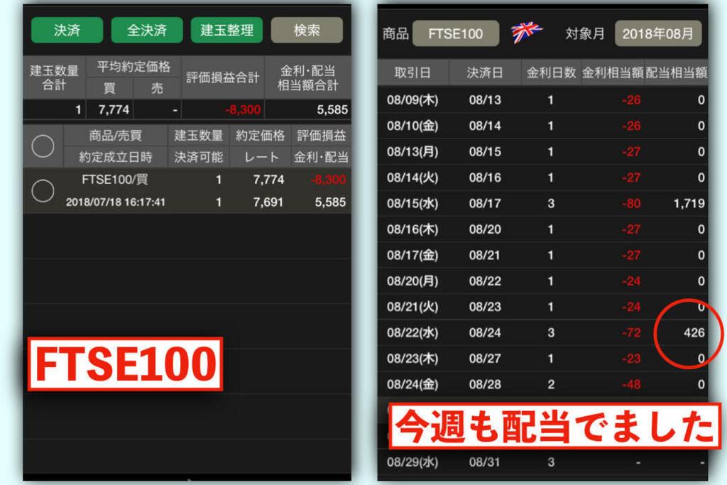 f:id:KazukiTanoue:20180825143853j:plain