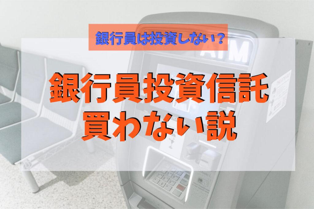 f:id:KazukiTanoue:20180826180823j:plain