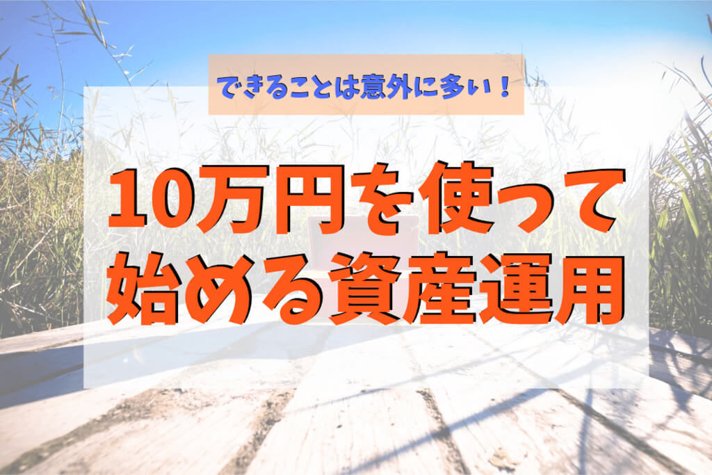 f:id:KazukiTanoue:20180827091450j:plain