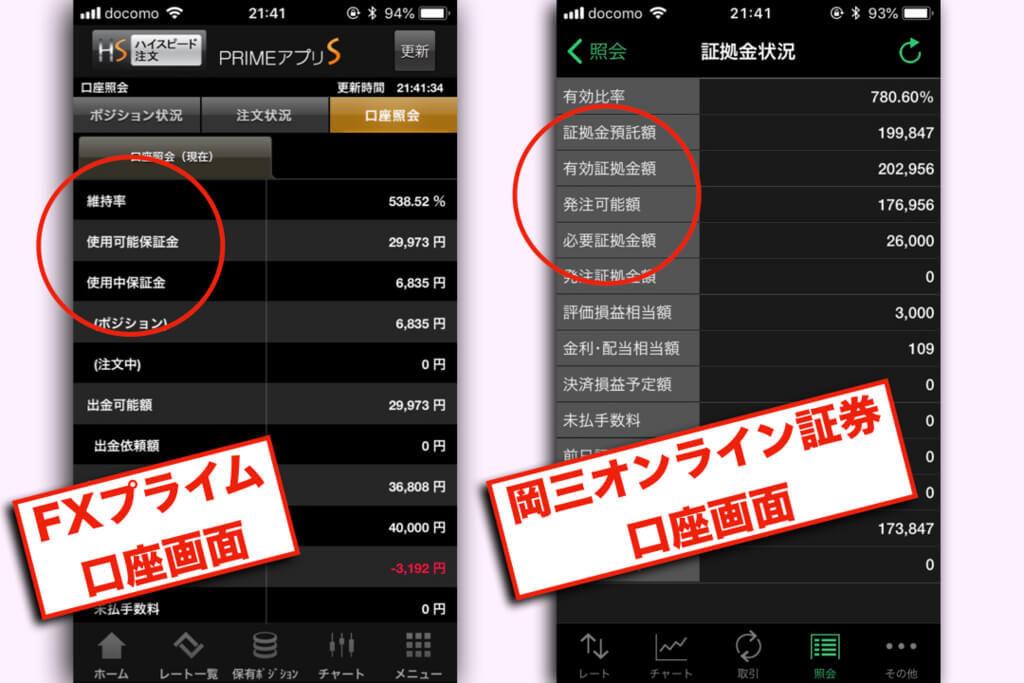 f:id:KazukiTanoue:20180827092611j:plain