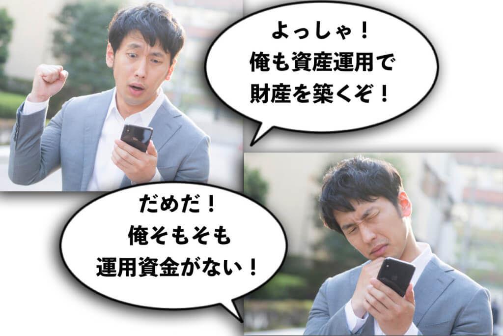 f:id:KazukiTanoue:20180827093014j:plain