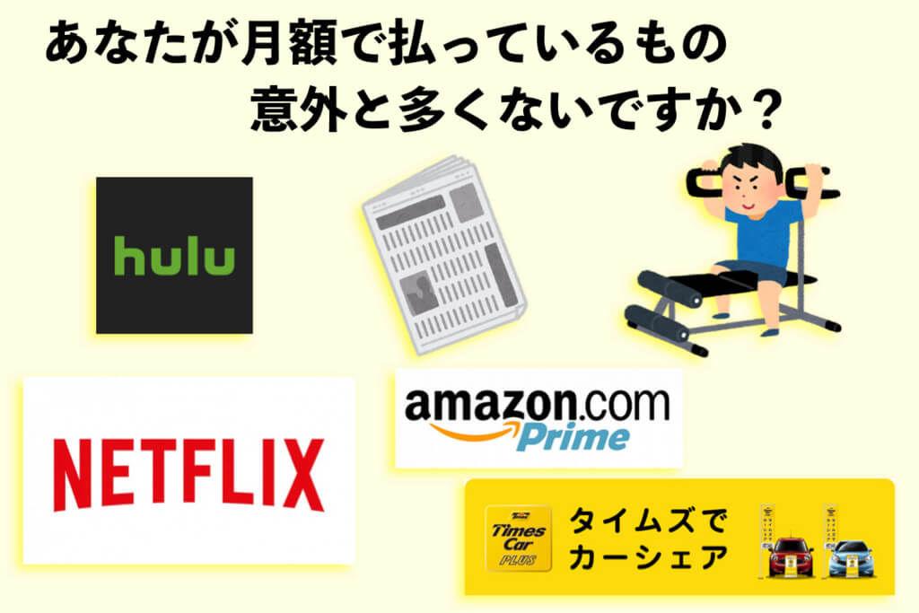 f:id:KazukiTanoue:20180827093235j:plain