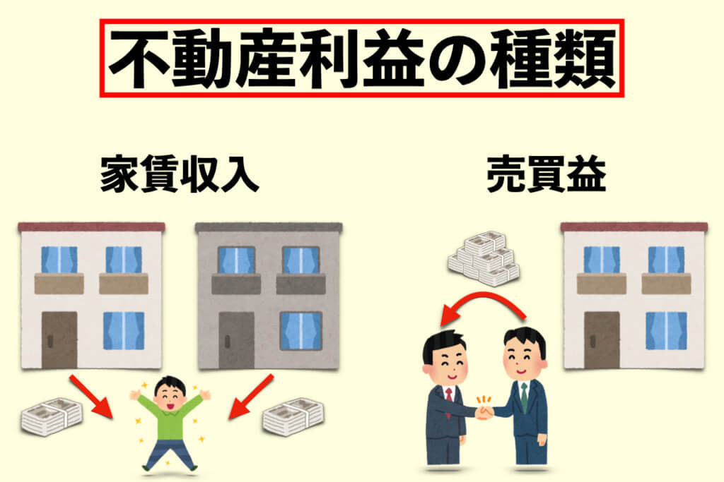 f:id:KazukiTanoue:20180827093849j:plain