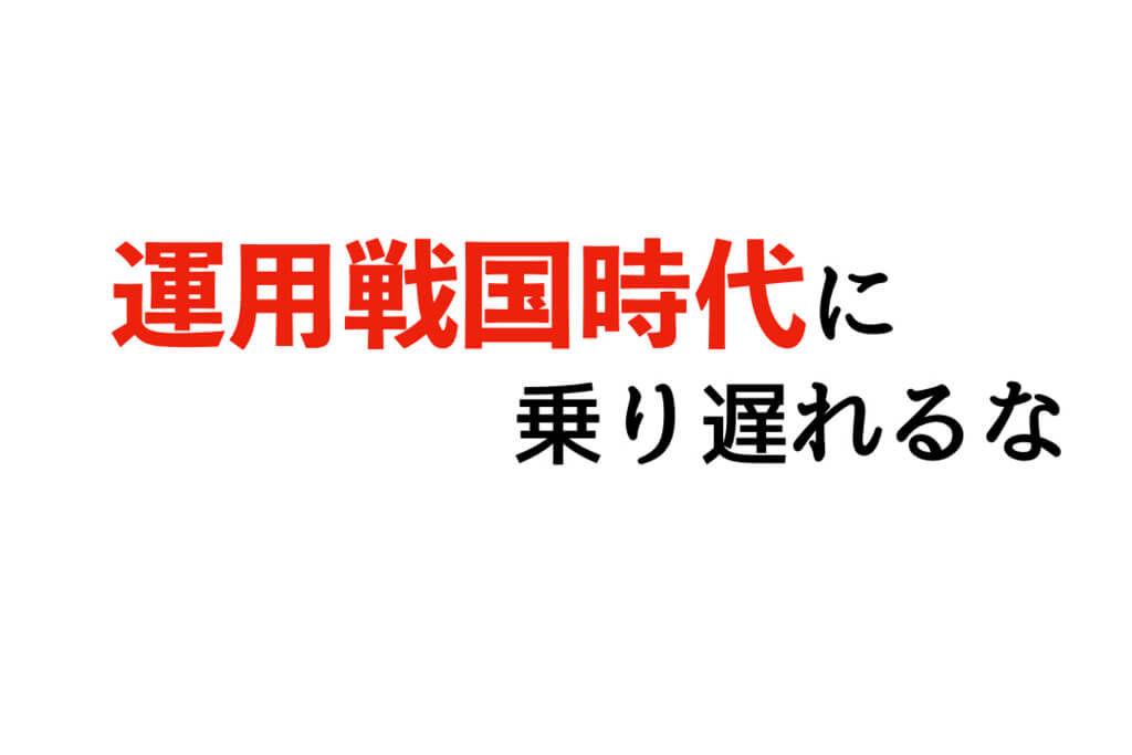 f:id:KazukiTanoue:20180827094112j:plain