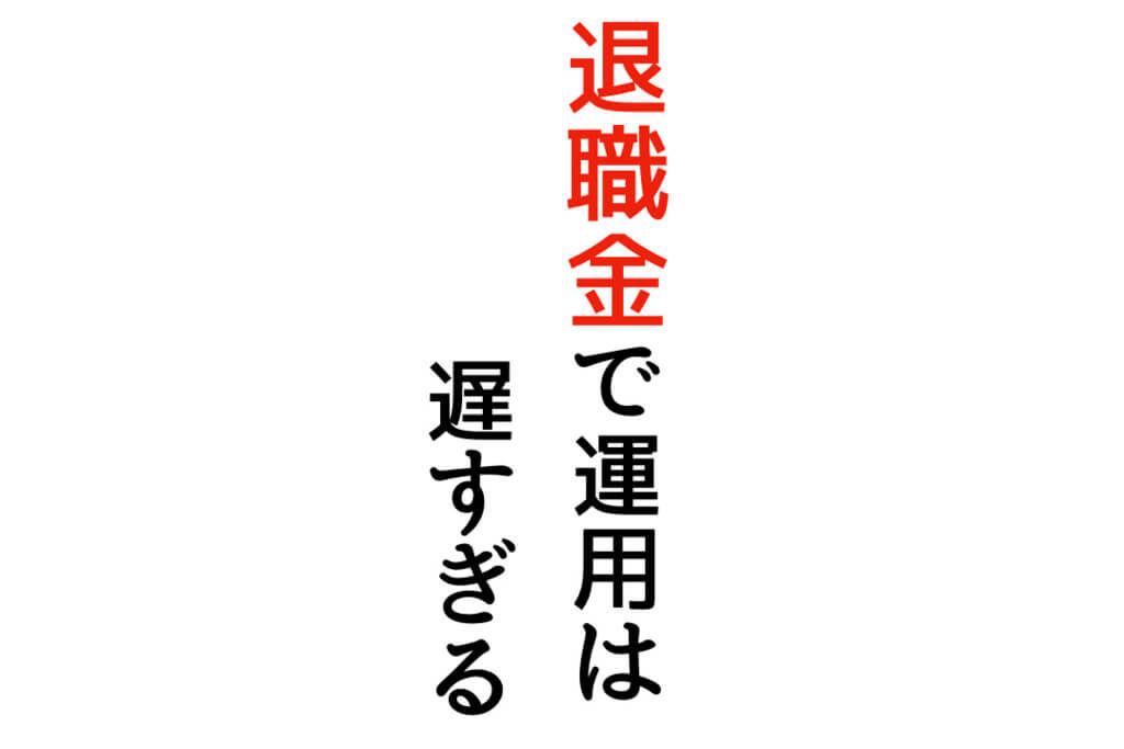 f:id:KazukiTanoue:20180827094420j:plain