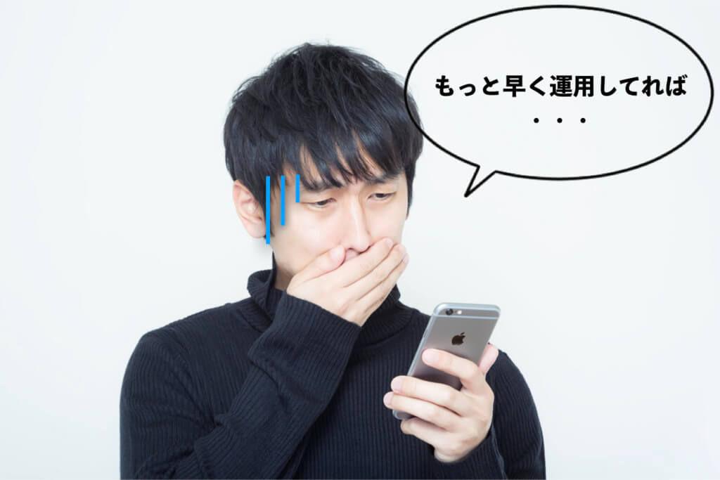 f:id:KazukiTanoue:20180827094455j:plain