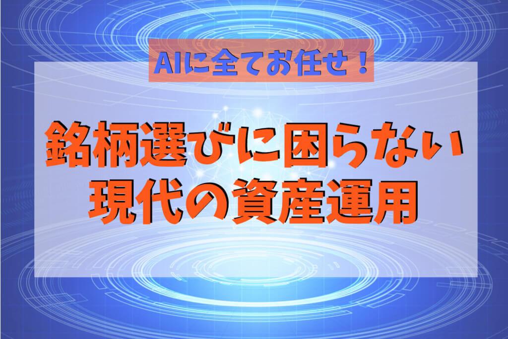 f:id:KazukiTanoue:20180827094931j:plain