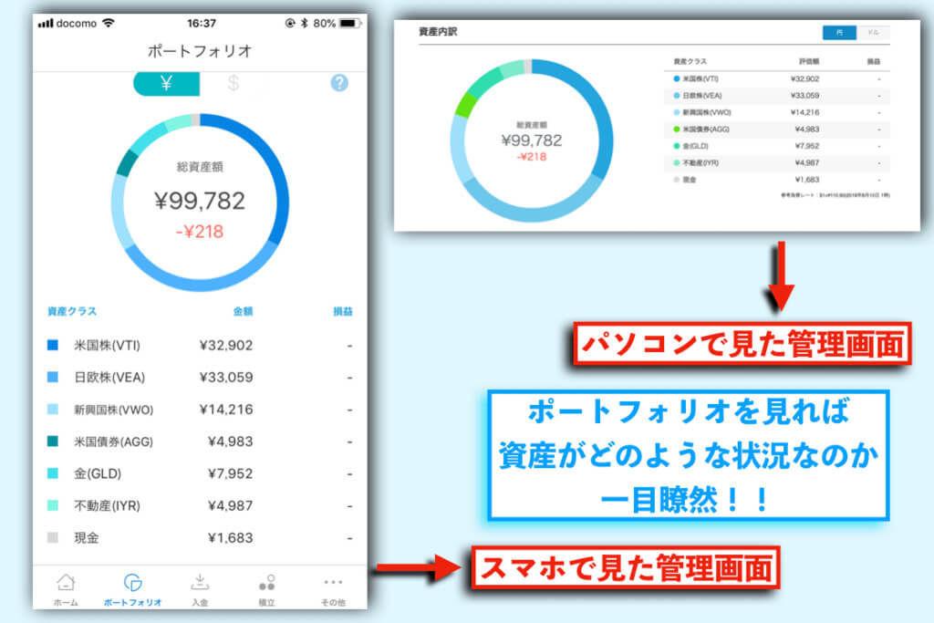f:id:KazukiTanoue:20180827095226j:plain