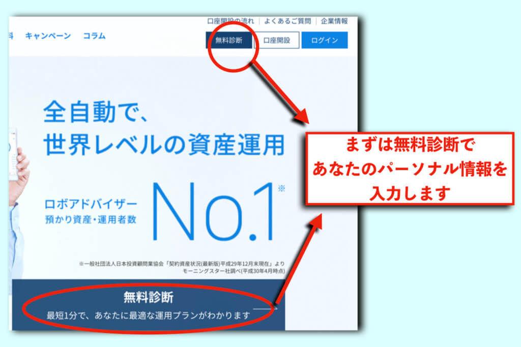 f:id:KazukiTanoue:20180827095326j:plain