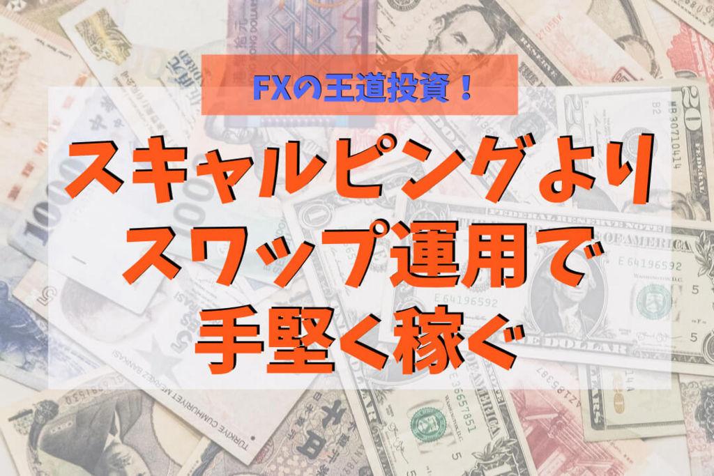 f:id:KazukiTanoue:20180827205846j:plain