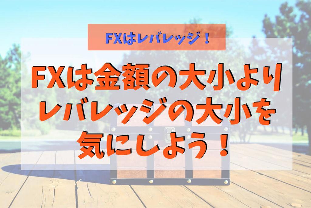 f:id:KazukiTanoue:20180828221406j:plain
