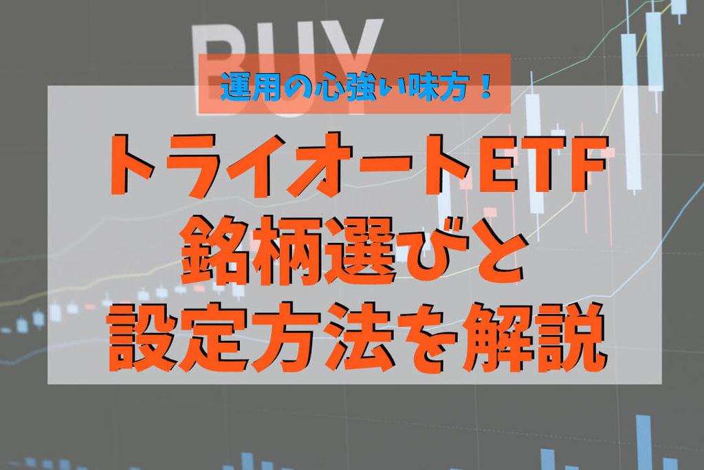 f:id:KazukiTanoue:20180829190808j:plain