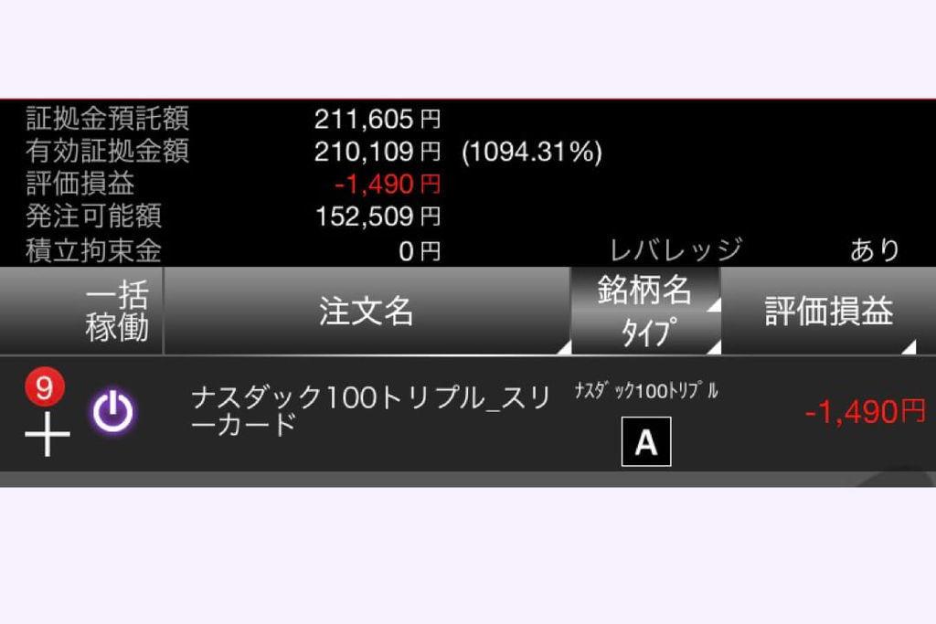 f:id:KazukiTanoue:20180829214242j:plain