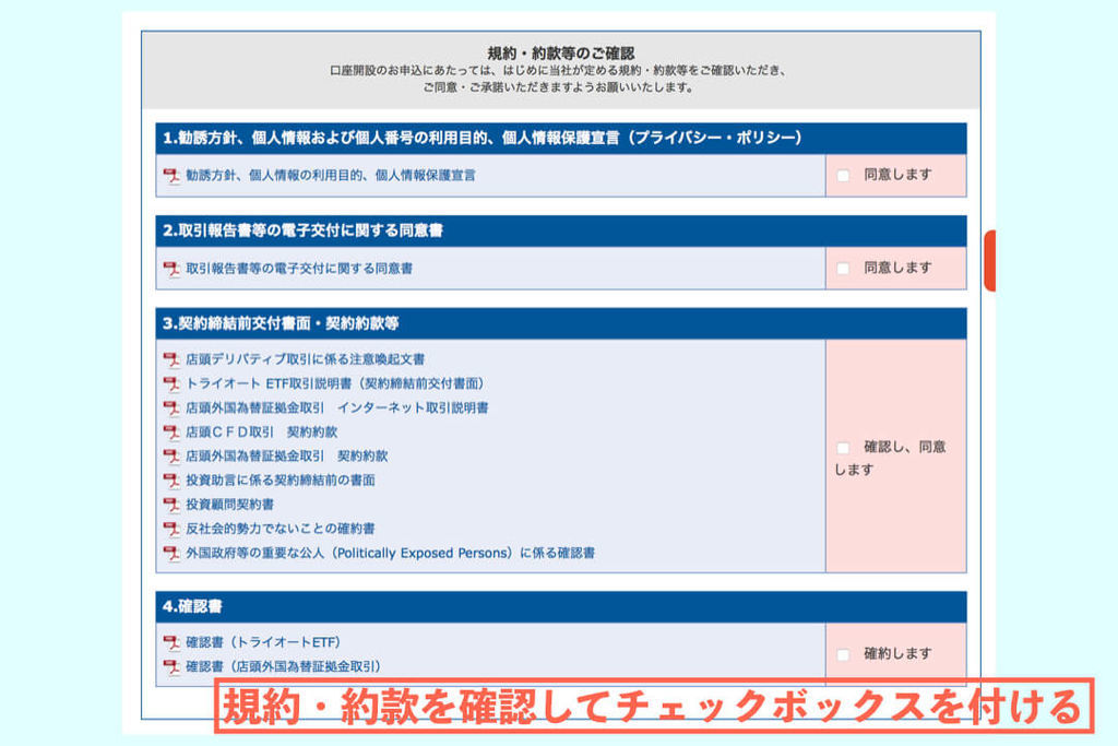 f:id:KazukiTanoue:20180830161117j:plain