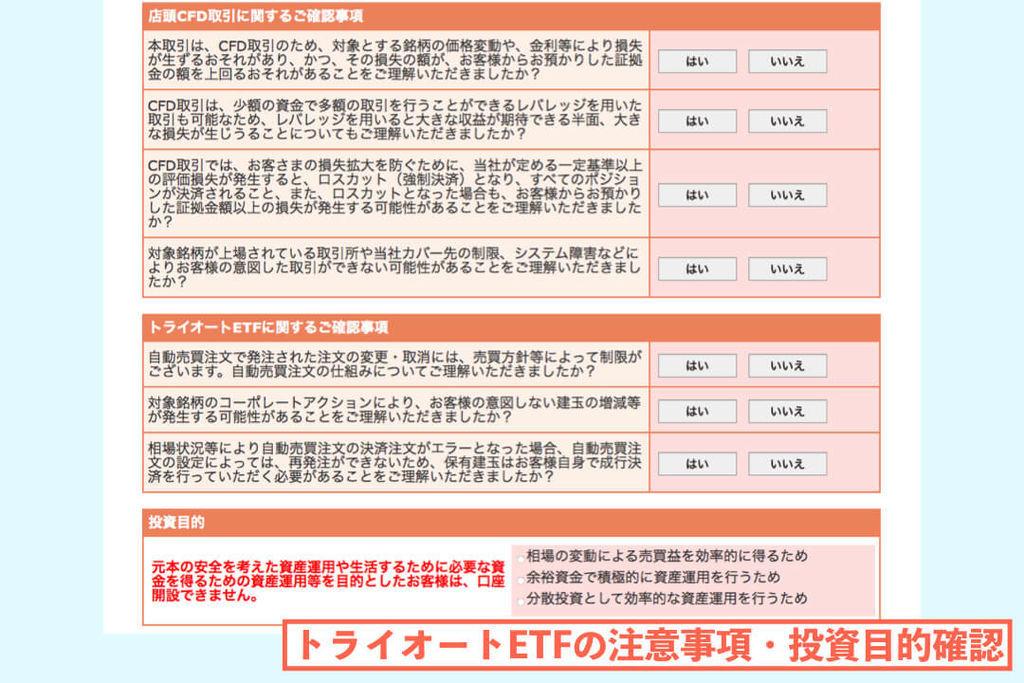 f:id:KazukiTanoue:20180830162254j:plain
