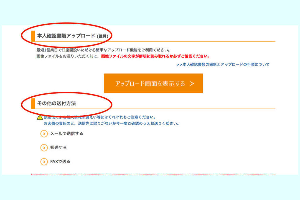 f:id:KazukiTanoue:20180830171231j:plain
