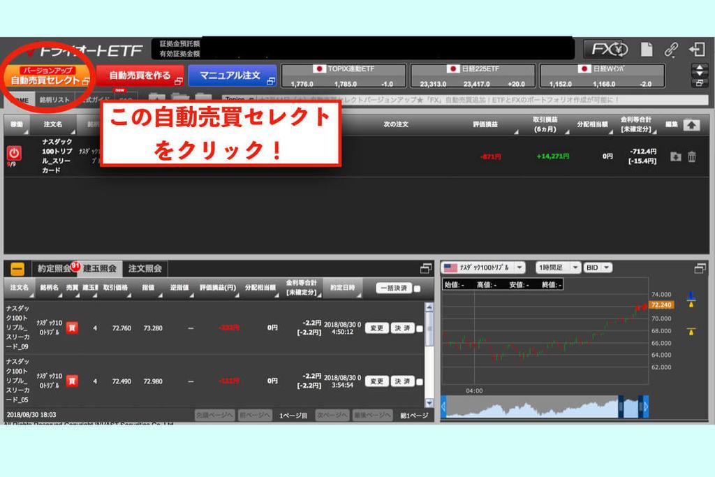 f:id:KazukiTanoue:20180830181659j:plain