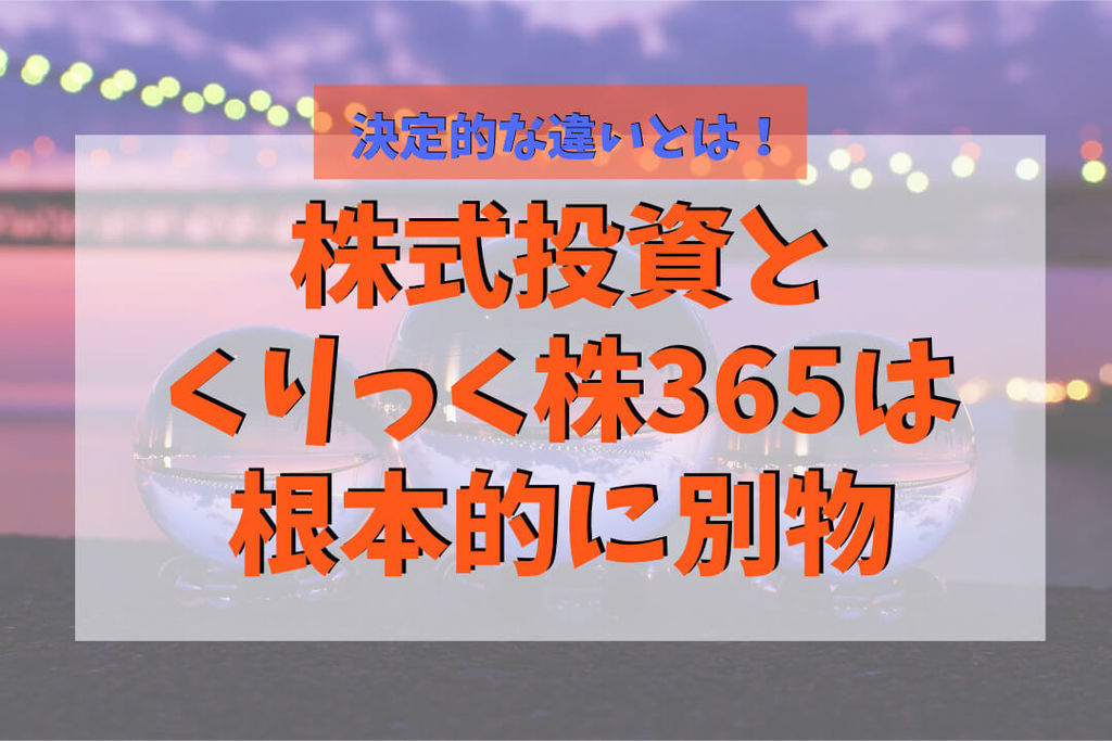 f:id:KazukiTanoue:20180901150831j:plain