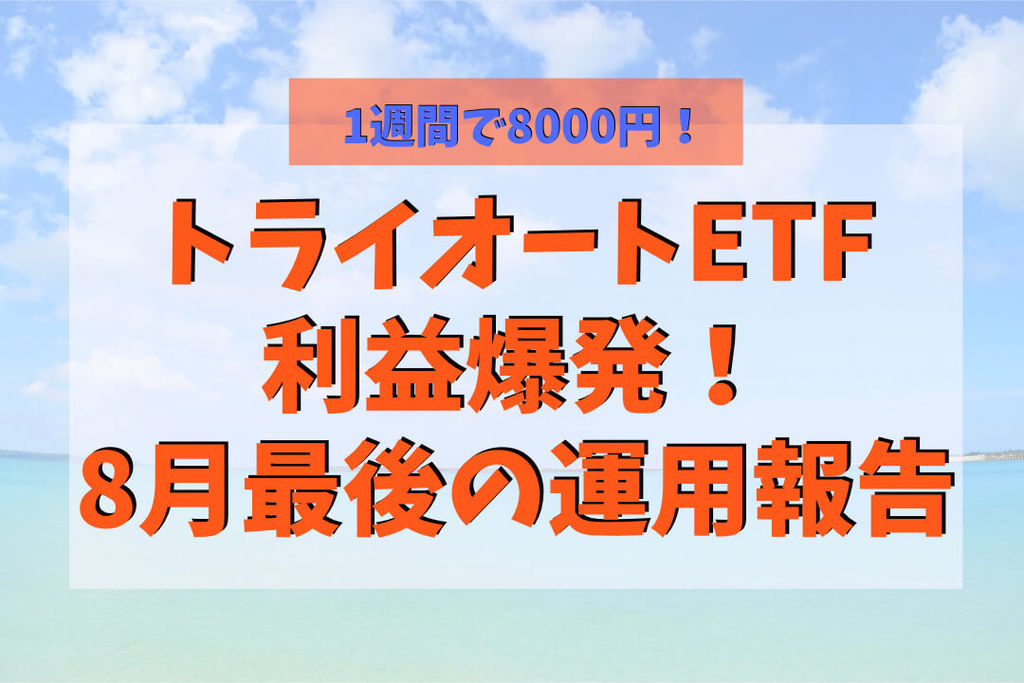 f:id:KazukiTanoue:20180902210642j:plain