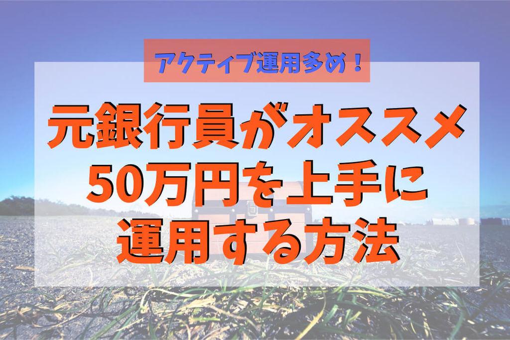 f:id:KazukiTanoue:20180904171100j:plain