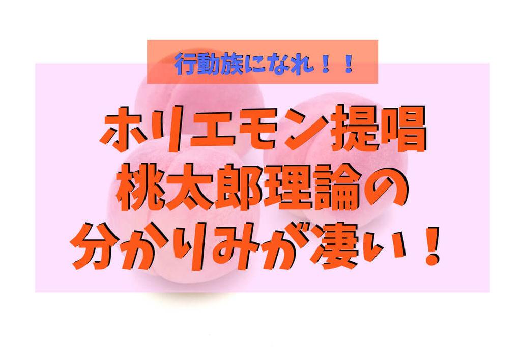 f:id:KazukiTanoue:20180905021425j:plain