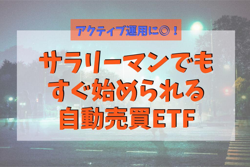 f:id:KazukiTanoue:20180906224605j:plain