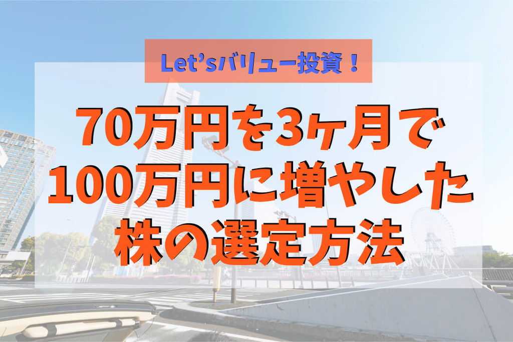 f:id:KazukiTanoue:20180907212439j:plain