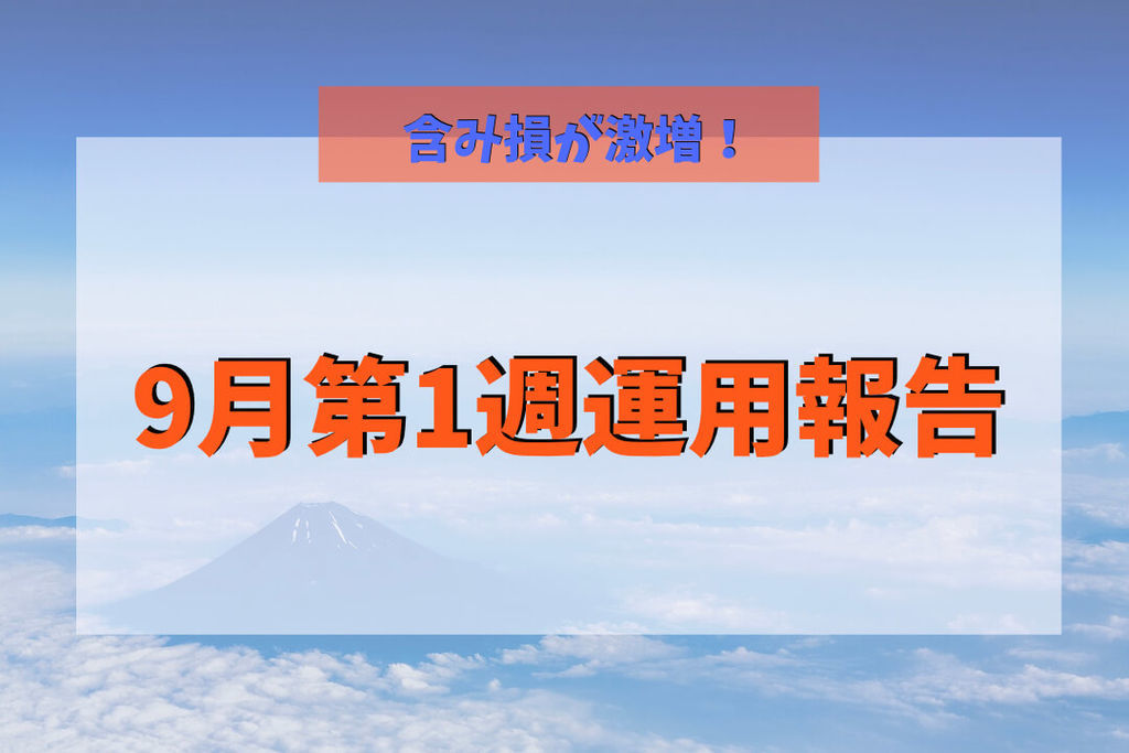 f:id:KazukiTanoue:20180909214230j:plain