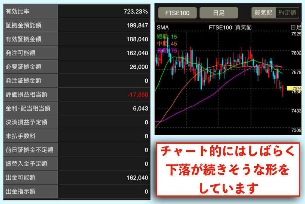 f:id:KazukiTanoue:20180909215935j:plain