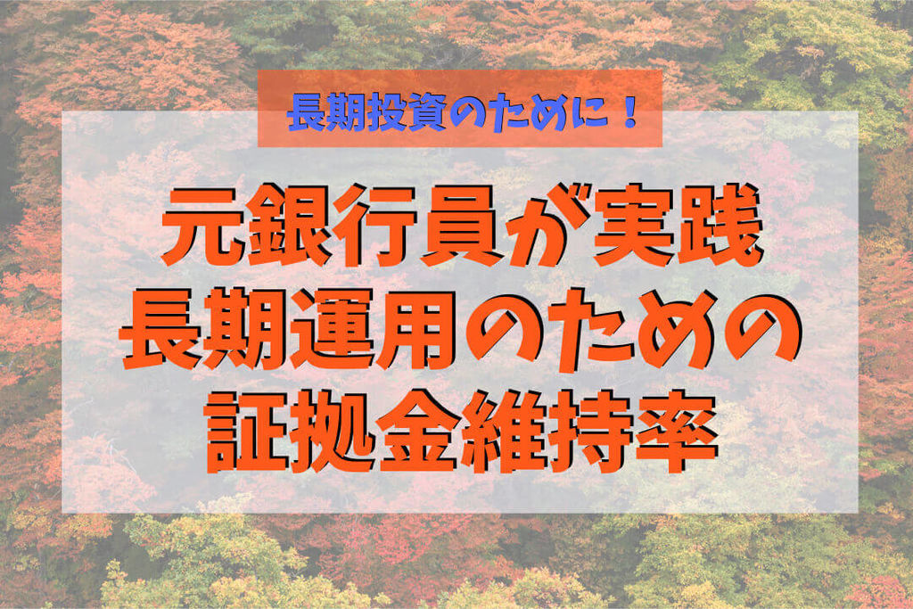 f:id:KazukiTanoue:20180910215728j:plain