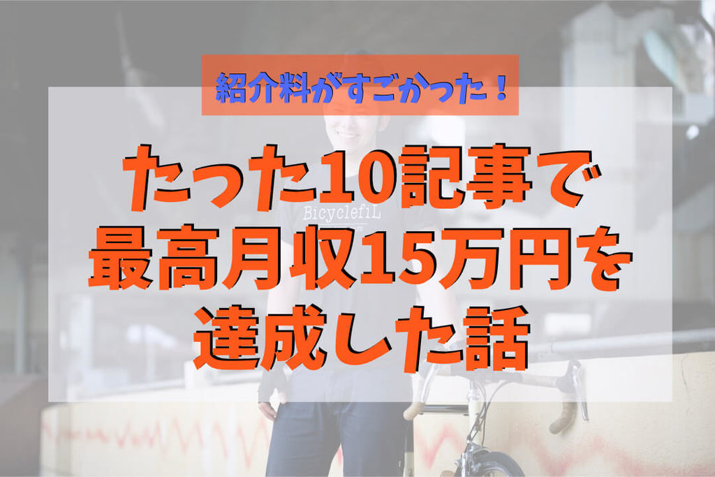 f:id:KazukiTanoue:20180911172257j:plain