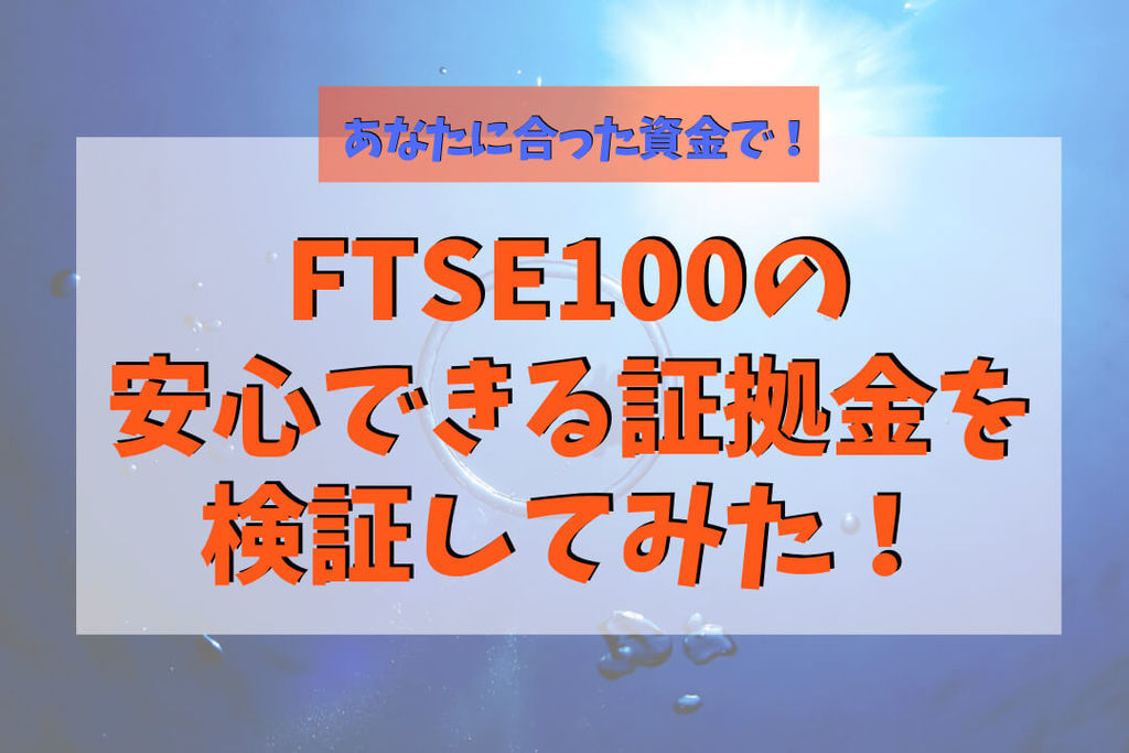 f:id:KazukiTanoue:20180912194144j:plain
