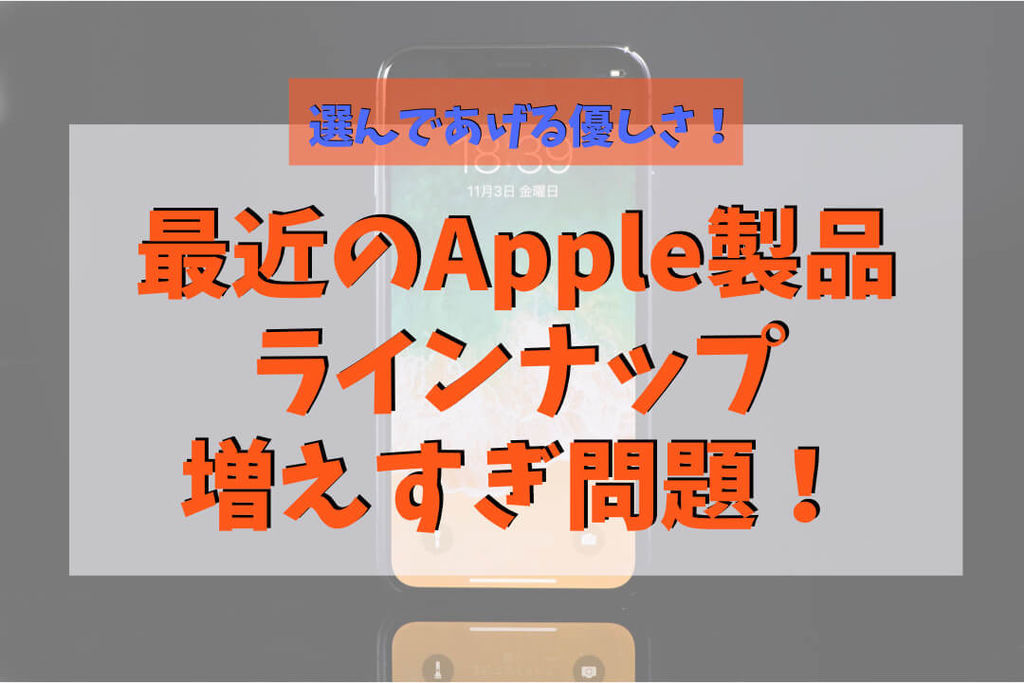 f:id:KazukiTanoue:20180913212709j:plain