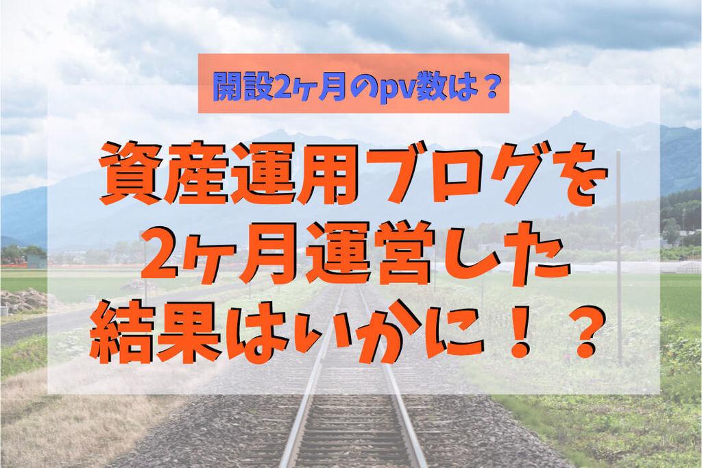 f:id:KazukiTanoue:20180914184618j:plain
