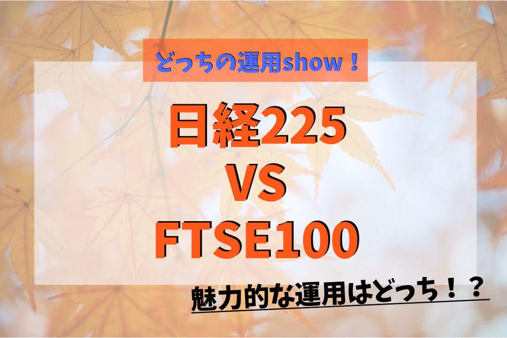 f:id:KazukiTanoue:20180915175340j:plain