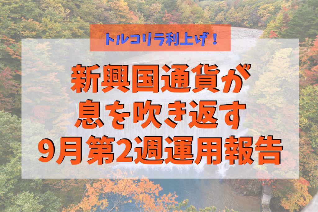 f:id:KazukiTanoue:20180916172555j:plain