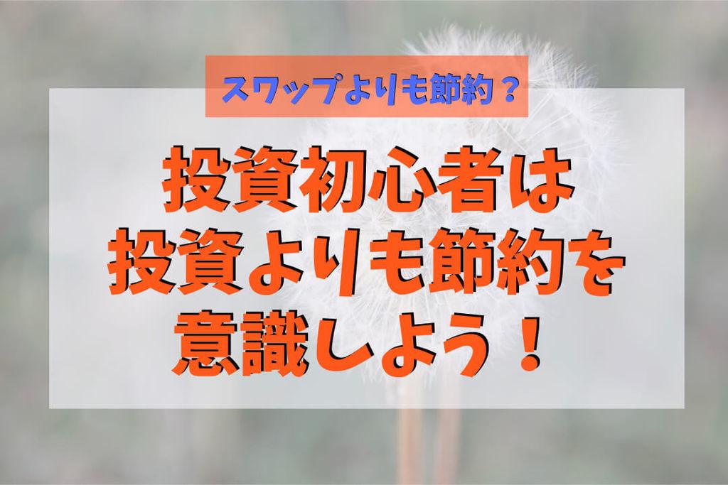 f:id:KazukiTanoue:20180917205817j:plain