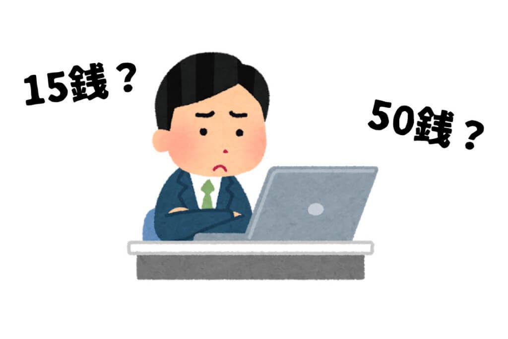 f:id:KazukiTanoue:20180918043324j:plain