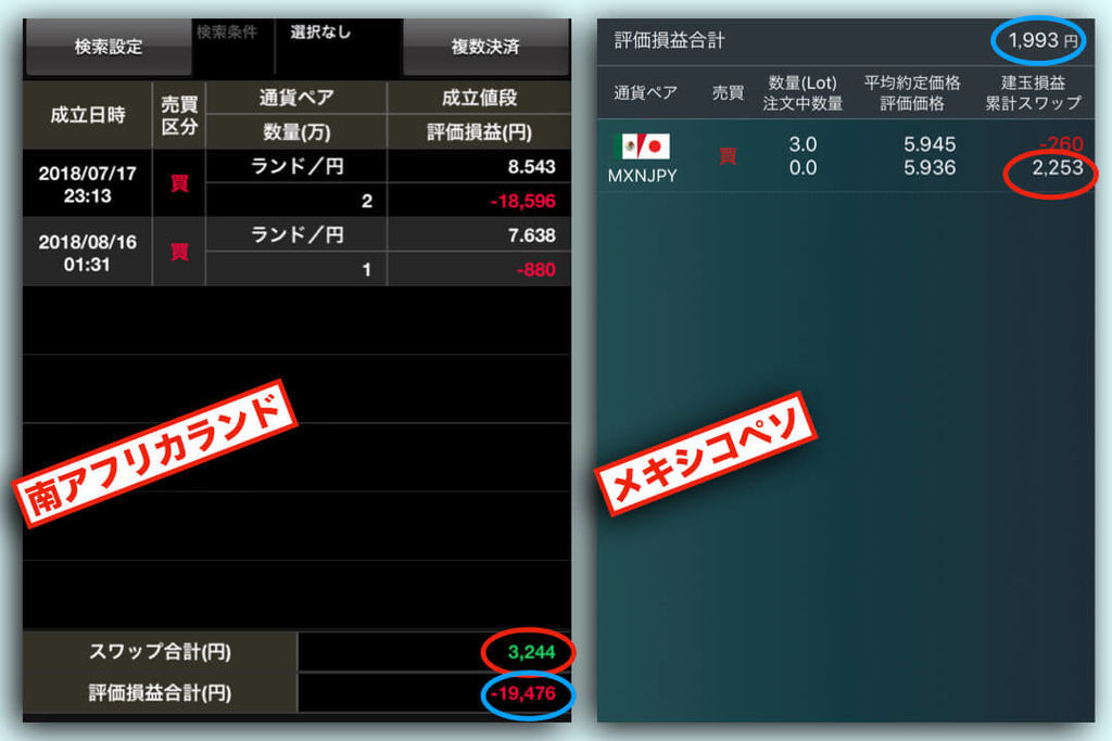 f:id:KazukiTanoue:20180918051606j:plain