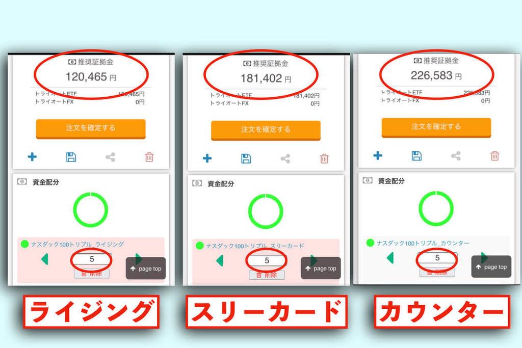f:id:KazukiTanoue:20180918215301j:plain