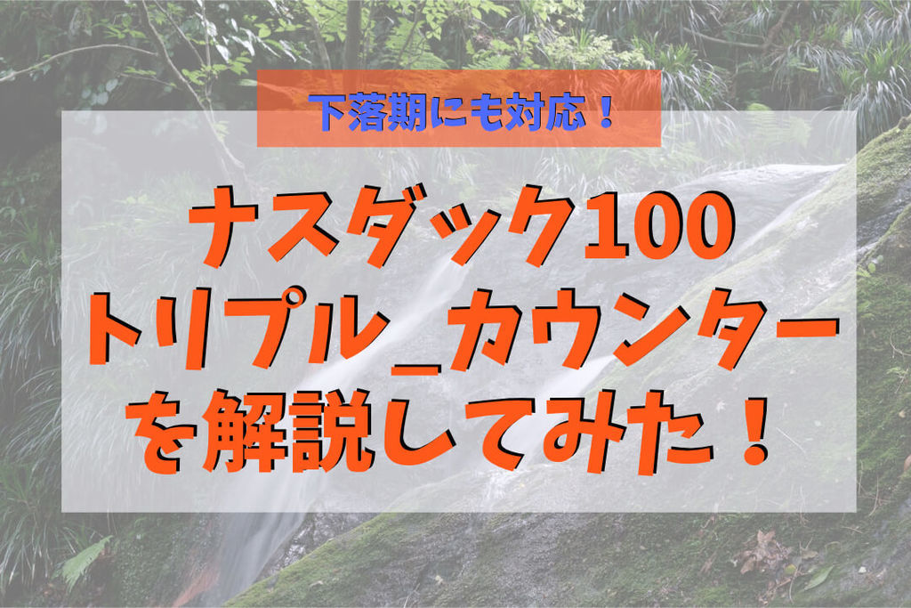 f:id:KazukiTanoue:20180918223318j:plain
